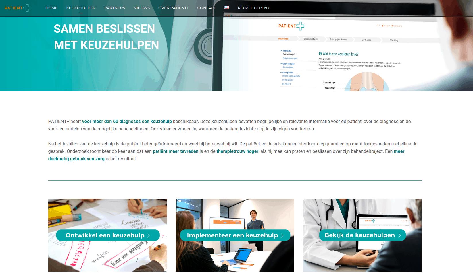 vernieuwde-website-patientplus