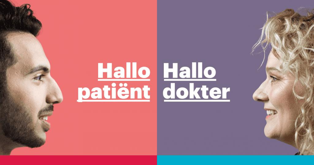 hallo-patient